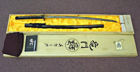 Ryumon Okinawa Katana